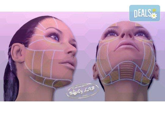 За красива кожа! HIFU 3D лифтинг на цяло лице с моментален подмладяващ ефект в BodyLab Studio - Снимка 2
