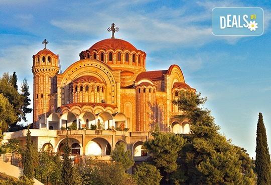 През есента до Солун и Едеса: 2 нощувки със закуски, транспорт и водач