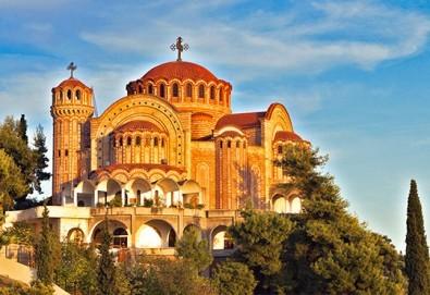 Есенна екскурзия до Солун и Едеса, с възможност за посещение на Метеора! 2 нощувки със закуски на Олимпийската ривиера, транспорт и водач - Снимка