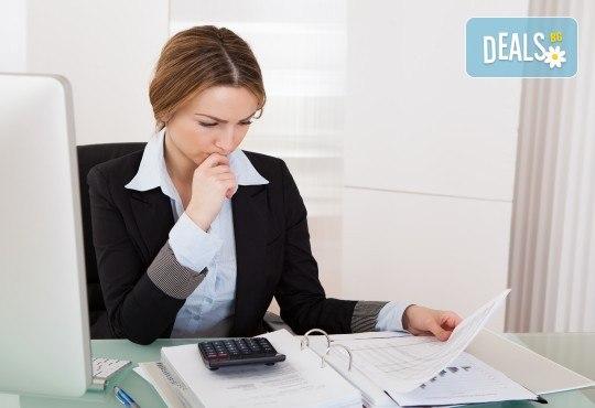 Онлайн професионално обучение по бизнес администрация - 50 или 600 учебни часа и издаване на удостоверение за професионално обучение или сертификат - Снимка 2