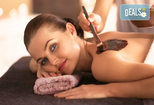 Шоколадов масаж на цяло тяло, чаша вино и шоколадов комплимент в
