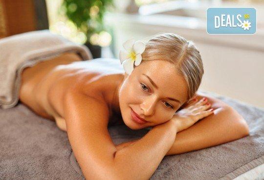 60-минутна наслада за сетивата! Релаксиращ масаж с аромат на ягоди, сметана и шампанско в масажно студио Спавел - Снимка 2