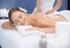 Релаксиращ масаж на гръб и ръце с масло от лайка в Салон за красота Вили - thumb 1