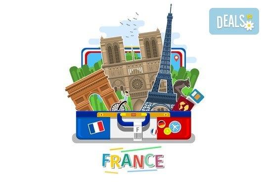 Двумесечен Online курс по френски език за начинаещи, IQ тест и удостоверение за завършен курс от onLEXpa.com! - Снимка 2