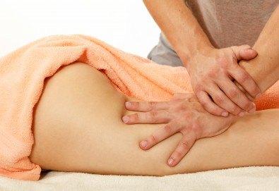 Комбинирана 60-минутна антицелулитна процедура в 4 стъпки - пилинг, мануален масаж, инфраред терапия и увиване с фолио за постигане на сауна ефект в студио Нимфея! - Снимка