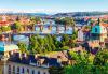 Екскурзия до Прага и Будапеща на супер цена! 3 нощувки със закуски в хотел 2* или 3*, транспорт, възможност за посещение на Карлови Вари и Пилзен - thumb 1