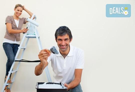 Освежете обстановката! Боядисване на стая, офис, стени или таван от майстор-бояджия на HomeDoctor.bg - Снимка 1