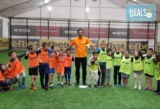 Футболно парти за детски рожден ден с много забавни игри на отбори, професионален треньор и музикална апаратура от Детски център Щастливи деца - Снимка 1