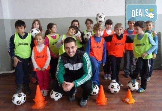 Футболно парти за детски рожден ден с много забавни игри на отбори, професионален треньор и музикална апаратура от Детски център Щастливи деца - Снимка 3