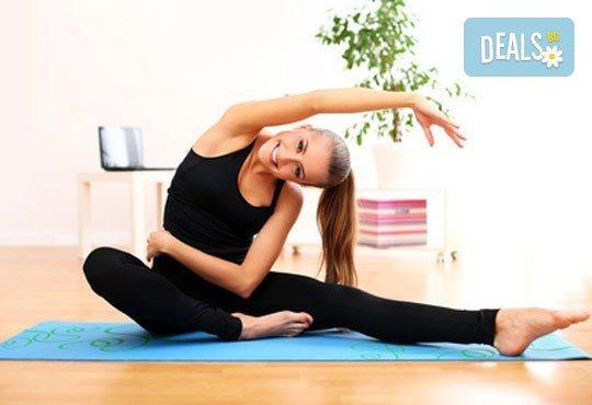 Подарете си 4 тренировки по йога-стречинг в студио за аеробика и танци Фейм