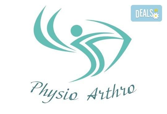 Дълбокотъканен, лечебен или спортен масаж на гръб или на цяло тяло в Physio Arthro - Снимка 7