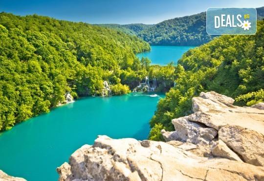 До Загреб, Сплит, Дубровник и Плитвички езера: 5 нощувки, закуски и