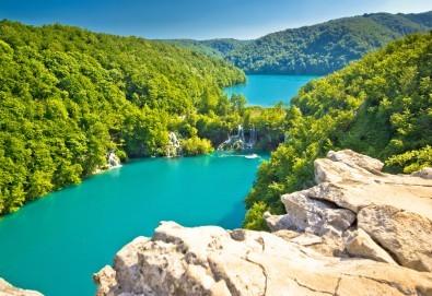 Хърватска приказка през септември! 5 нощувки с 5 закуски и 3 вечери, транспорт, водач, посещение на Загреб, Трогир, Сплит, Плитвички езера, Будва и Котор - Снимка