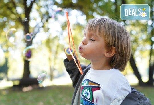 Детска, семейна или индивидуална фотосесия на открито или на адрес на клиента + подарък DVD от New Line Production - Снимка 18