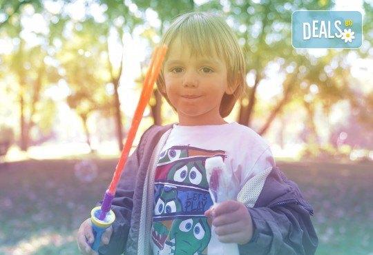 Детска, семейна или индивидуална фотосесия на открито или на адрес на клиента + подарък DVD от New Line Production - Снимка 19