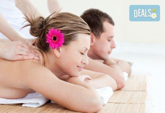 Кралски масаж за двойки или за приятелки и чаша чай или вино в салон