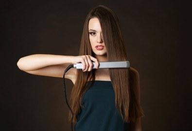 Сбогом, цъфтящи краища! Подстригване с гореща ножица, подхранваща терапия в 3 стъпки с инфраред преса и прическа със сешоар в Женско Царство в Центъра или Студентски град - Снимка