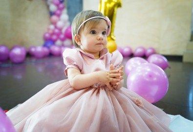 Фото заснемане нa рожден ден, детско парти или юбилей с неограничен брой кадри и подарък DVD - Снимка