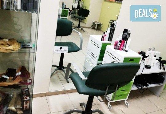 Иновативна фотон лазер терапия за коса с ботокс, хиалурон, кератин, арган, измиване, флуид с инфраред преса и оформяне със сешоар в Женско царство в Центъра - Снимка 6