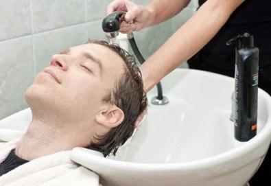Специално за мъжете! Подстригване, измиване, фрикция с подхранващ лосион, сешоар и фиксиращо средство само в студио Вая - Снимка