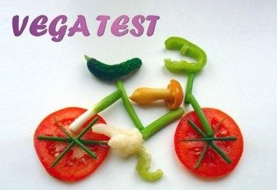 Вега тест на 199 храни и алергени, консултация и биоскенер на 220 здравни показателя на организма в NSB Beauty Center! - Снимка
