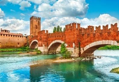 Екскурзия до Верона и Милано, с възможност за посещение на Венеция! 3 нощувки със закуски, самолетен билет с летищни такси, водач от Дари Травел - Снимка