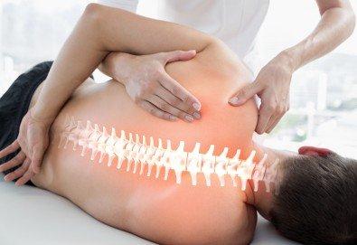 Терапевтична процедура против болки в гърба, кръста и врата в Студио за физиотерапия и масаж Physio Arthro - Снимка