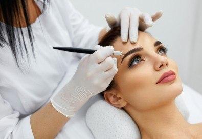 3D перманентен грим на вежди по метода косъм по косъм със специализиран апарат или микроблейдинг с писалка от Royal Beauty Center! - Снимка