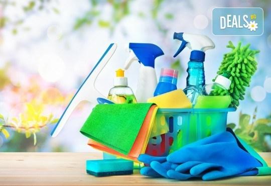 Пролетно комплексно почистване на Вашия дом, офис или други помещения от фирма Авитохол - Снимка 1