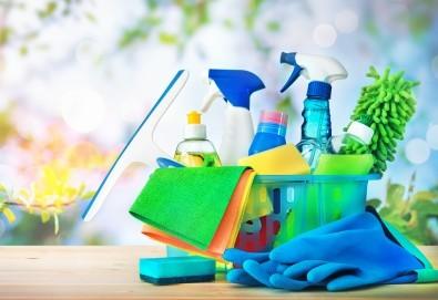 Пролетно комплексно почистване на Вашия дом, офис или други помещения от фирма Авитохол