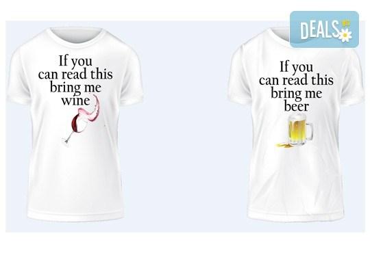 Романтично и забавно! 2 броя тениски за двойки със снимка на клиента или щампа по Ваш избор от Хартиен свят - Снимка 5