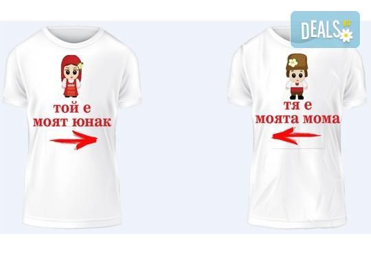 Романтично и забавно! 2 броя тениски за двойки със снимка на клиента или щампа по Ваш избор от Хартиен свят - Снимка 4