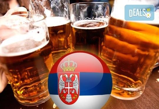 Еднодневна екскурзия до Белград за Фестивала на бирата! Транспорт с нощен преход и екскурзоводско обслужване - Снимка 1