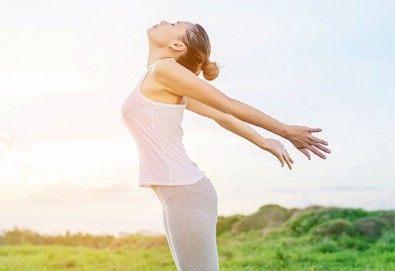 Погрижете се за себе си! Изследване с биоскенер на 220 здравни показателя на организма и консултация от NSB Beauty Center - Снимка