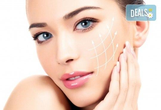 HIFU неоперативен лифтинг за лице или тяло в NSB Beauty