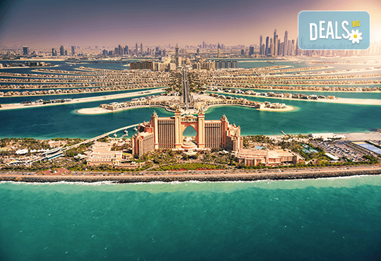 Есенна екскурзия до Дубай: 4 нощувки, закуски и вечери, самолетен билет
