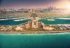 В екзотичен Дубай през есента! 4 нощувки с 4 закуски и 4 вечери в хотел 3* или 4*, самолетен билет, сафари в пустинята и круиз в Дубай Марина - thumb 1
