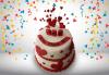 Party торта с фигурална 3D декорация за деца и възрастни от Сладкарница Джорджо Джани - thumb 28