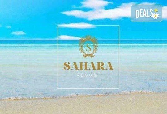 За 1 ден до Sahara Resort Beach Bar в Неа Ираклия: транспорт и водач