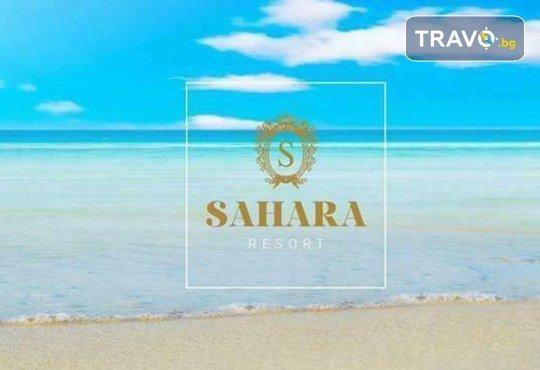 Посетете най-големия плажен бар в Гърция - Sahara Resort в Неа Ираклия! Транспорт и водач от АБВ Травелс - Снимка 1