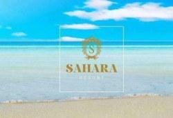 Посетете най-големия плажен бар в Гърция - Sahara Resort в Неа Ираклия! Транспорт и водач от АБВ Травелс - Снимка