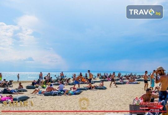 Посетете най-големия плажен бар в Гърция - Sahara Resort в Неа Ираклия! Транспорт и водач от АБВ Травелс - Снимка 4