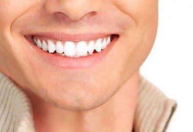 Професионално избелване на зъби с Pure Whitening System, почистване на зъбен камък, полиране и преглед в ПримаДент, д-р Анита Ангелова - Снимка