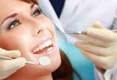 Обстоен преглед, почистване на зъбен камък и плака с ултразвук и полиране в ПримаДент Д-р Анита Ангелова - Снимка