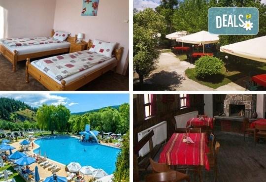 Почивка в Добринище! 1 нощувка със закуска и вечеря в къща за гости Андрееви, до минералния басейн - Снимка 1