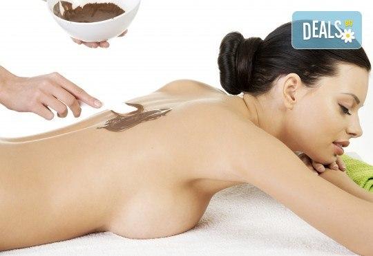 Шоколадова приказка! Шоколадов масаж на цяло тяло и зонотерапия на ръце и стъпала в Студио Верина! - Снимка 3
