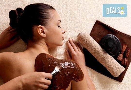 Шоколадова приказка! Шоколадов масаж на цяло тяло и зонотерапия на ръце и стъпала в Студио Верина! - Снимка 2
