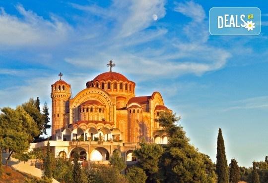 Уикенд екскурзия до Солун, Мелник и Рупите с Дари Травел! 1 нощувка със закуска в Сандански, транспорт и екскурзовод - Снимка 4