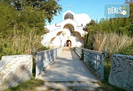 Уикенд екскурзия до Солун, Мелник и Рупите с Дари Травел! 1 нощувка със закуска в Сандански, транспорт и екскурзовод - Снимка 5