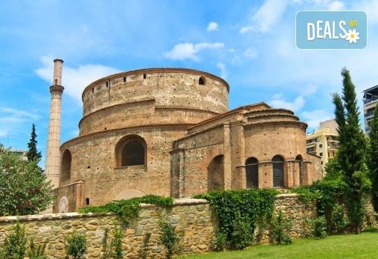 Уикенд екскурзия до Солун, Мелник и Рупите с Дари Травел! 1 нощувка със закуска в Сандански, транспорт и екскурзовод - Снимка 2
